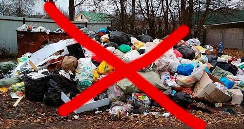 мусор наулице